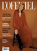 Anastasia Belotskaya on the cover of L'Officiel
